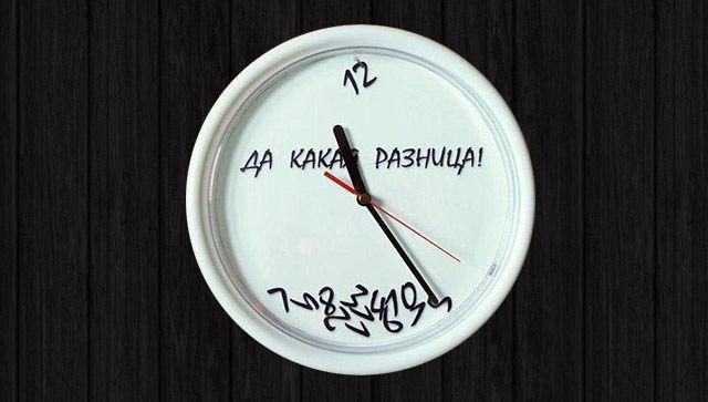 часы с надписью да какая разница сколько времени