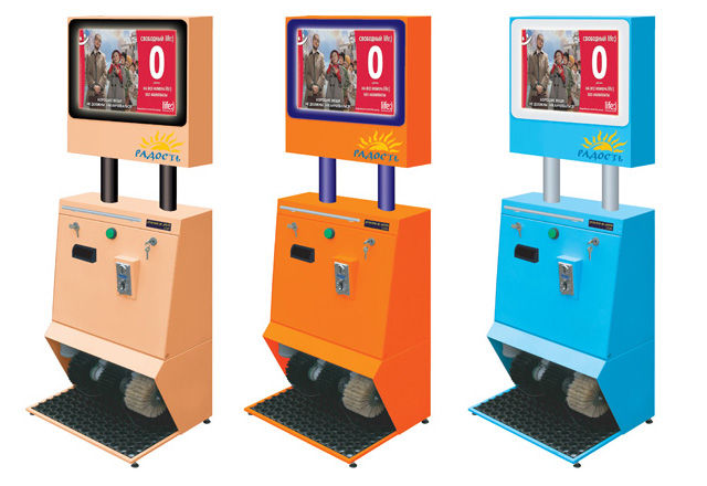Автомат для чистки обуви Радость