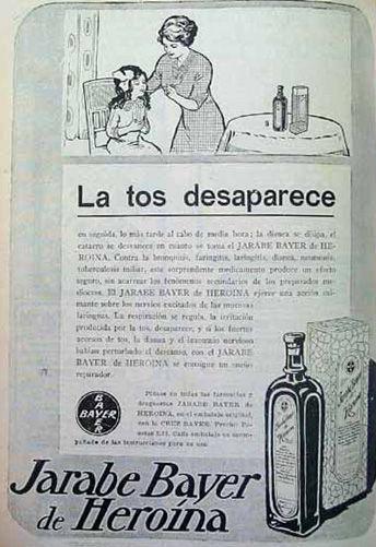 Реклама средства от кашля для детей на основе героина