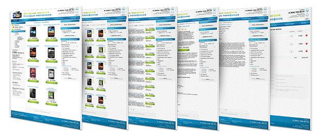 Скрины страниц интернет-магазина