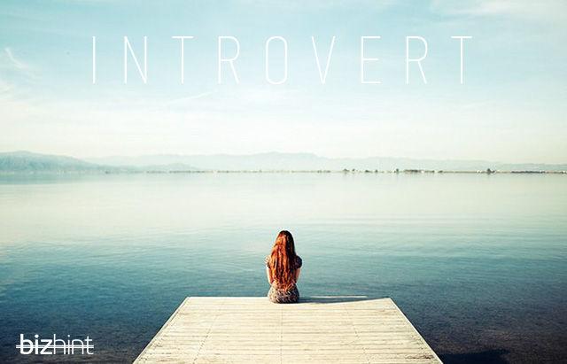 Интроверт