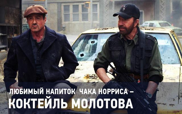 Кадр из фильма неудержимые с Чаком Норрисом и Сильвестром Сталоне