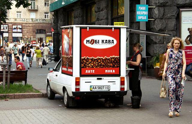 Кофейня на колесах на улицах города