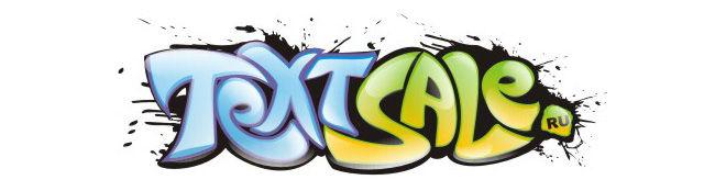 лого Textsale