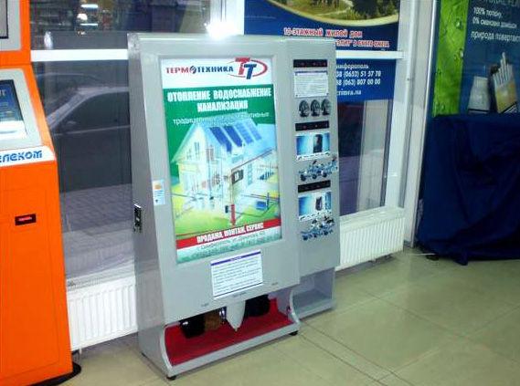 Автомат для чистки обуви в торговом центре