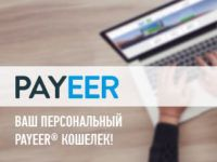payeer-preview