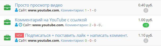 Изображение - Как зарабатывать, смотря видео socpub-zadaniya-stoimost