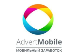 advert-mobile