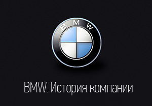 bmw-preview