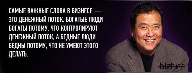 цитаты про денежный долг в кино вся информация том
