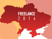 freelance-2014-preview