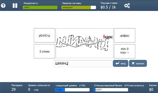Xrumer kolotibablo копирайтинг контент основная цель которого продвижение сайтов поисковых системах сео
