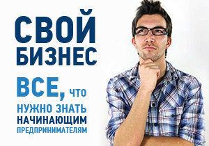 Книга Свой бизнес Павла Малитикова