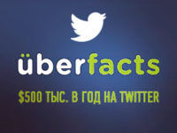 uberfacts-preview