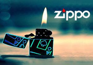 zippo-preview