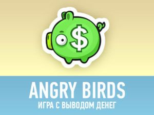 angry-birds-online-preview2