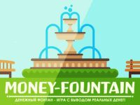 money-fontain-preview