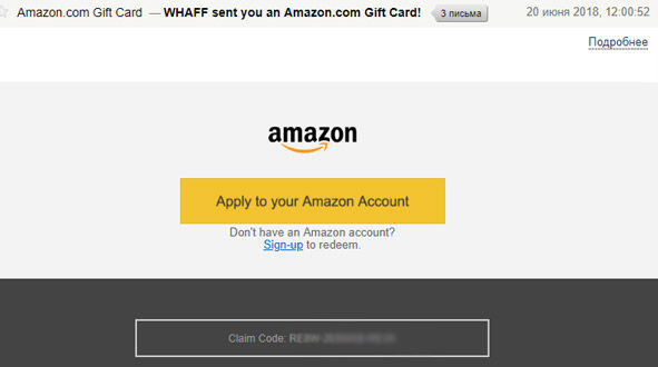 email-whaff-amazon-gift-card-code