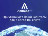 apitrade-preview