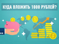 zarabotok-v-internete-s-vlozheniyami-do-1000-rublej-preview