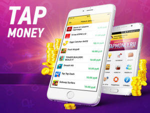tapmoney-preview