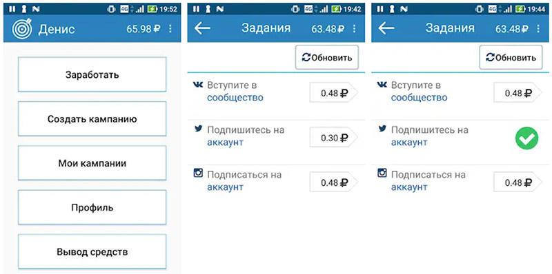 Скрины интерфейса мобильного приложения Vktarget