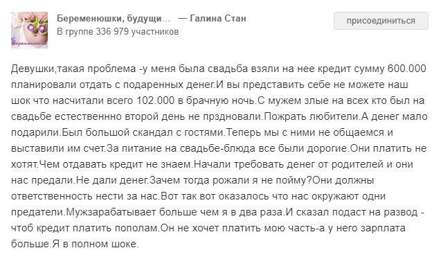 Займ от 18 лет казахстан