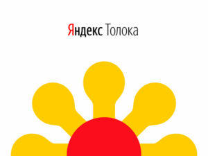 yandex-toloka-preview