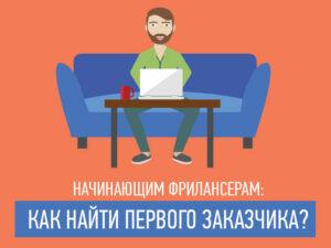 Удаленная работа хостинг перенести сайт с ucoz на другой хостинг
