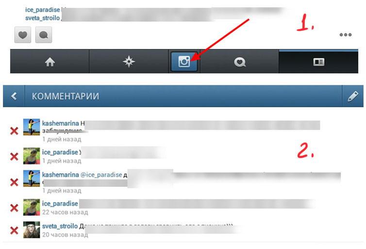 Удаление комментария в Инстаграм в браузерной версии с ПК