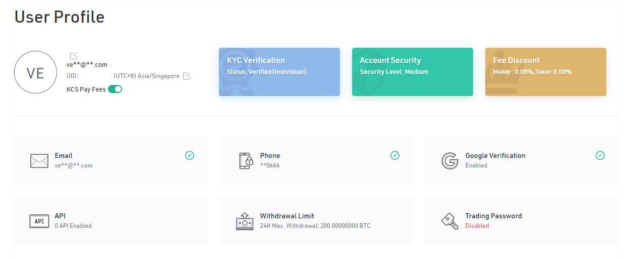 Страница профиля в личном кабинете биржи KuCoin