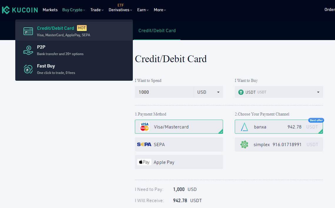 Фиатный шлюз в KuCoin для покупки криптовалюты с банковской карты